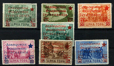 MONTENEGRO 7 different stamps w/overprint Cyrillic language - MH