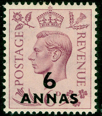 Sg22, 6a on 6d purple, UNMOUNTED MINT.