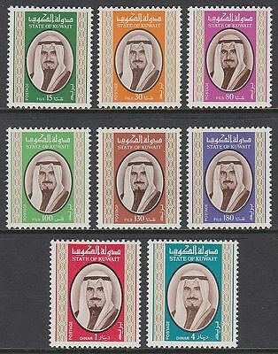 Kuwait 1978 ** Mi.798/05 Freimarken Definitives Scheich Sheik