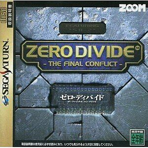 USED Zero Divide: The Final Conflict Japan Import SEGA Saturn