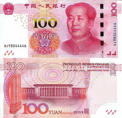 CHINA 100 Yuan Banknote World Paper Money UNC Currency Pick p-909 Mao Tse-Tung