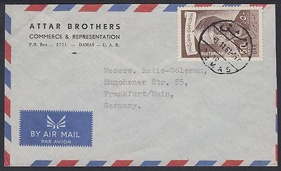 1961 Syrien Syria Cover Damaskus to Germany, Poet Dichter Abu Tammam [ca752]