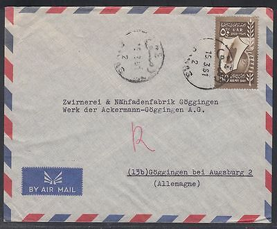 1961 Syrien Syria Cover Damaskus to Germany, Armed Forces Day Armee [ca760]