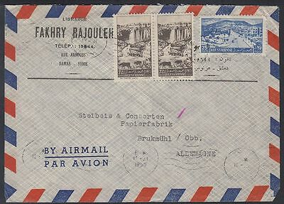 1960 Syrien Syria Cover Damaskus to Germany, mixed franking [ca764]