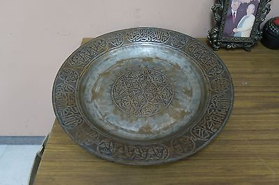 """Vintage Islamic Arabic Etched Calligraphy Moroccan Large Copper Tray Basin 15"""""""