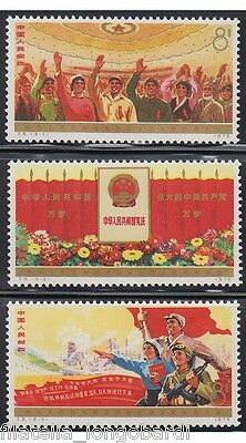 Cina-CHINA stamps 1975 J.5 NATIONAL PEOPLE'S CONGRESS of PRC set of 3 MNH -F446