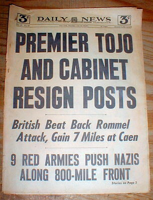 1944 newspaper WW II Imperial Japan Prime Minister HIDEKI TOJO FORCED TO RESIGN