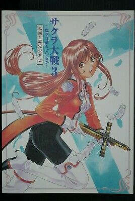 Sakura Wars 3 Material Collection w/POSTER artbook OOP