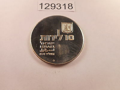 1974 Israel 10 Lirot Proof .900 Silver - Hazy Coin - Nice - # 129318
