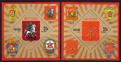Russia 2012 Coat of Arms of Moscow & St.Petersburg s/s MNH