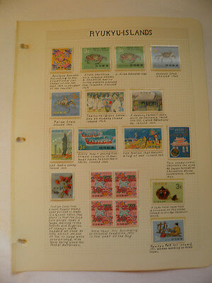 Lot Vintage Ryukyu Islands Postage Stamps - Mounted Identified - 1960's - 1970's