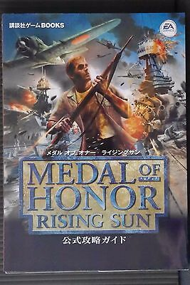 JAPAN Medal of Honor: Rising Sun Official Guide Book