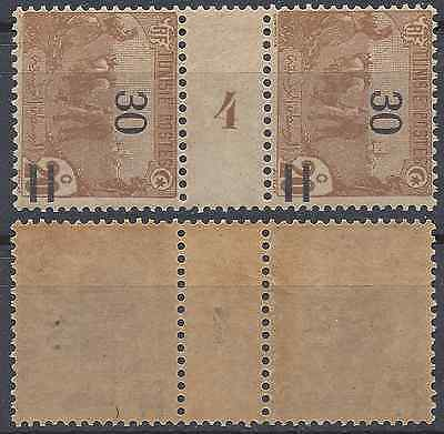 France Colonie Tunisie N°98 Millésime 4 - Neuf * (Gomme 2Nd Choix) - Cote 10€
