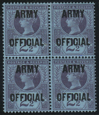 """SG O44 """"Army Official"""" 2½d dull purple & blue, very fine mint (2 are u/m) block"""