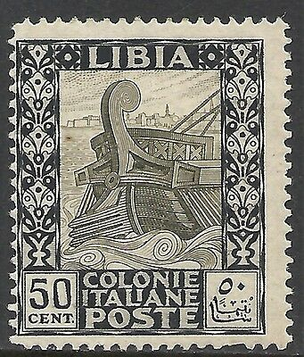 LIBYA: SCOTT 27a MH FINE - 1921 BLACK & BROWN ERROR - WATERMARK 140 - CAT $600