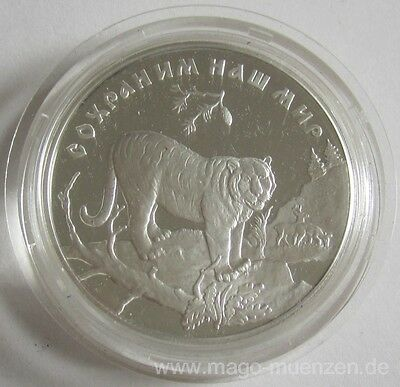Russia 3 Roubles 1996 Wildlife Amur Tiger 1 Oz Silver