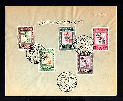 12998-THE HASHEMITE KINGDON of the JORDAN-OLD COVER BETHLEHEM.1952.Unification.