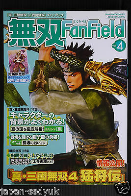 JAPAN Dynasty Warriors Samurai Warriors Musou Fan Field 4 OOP