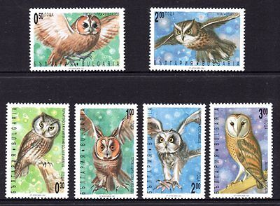 Bulgaria 1992 Owls Set 6 MNH