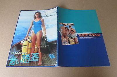 Wet Gold Shields Meredith Rare Program From Japan (Oct 8)