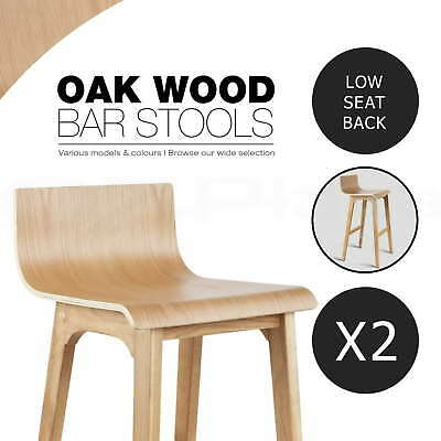 2x Oak Wood Bar Stool Wooden Dining Chair Kitchen Side Plywood Natural 3630