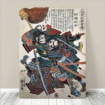 "Traditional Japanese SAMURAI Warrior Art CANVAS PRINT 8x10""~Kuniyoshi #258"