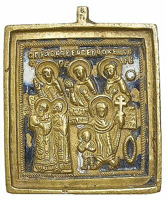 Old Antique Russian Bronze & Enamel Icon of Kirik & Oulitta, 19th c