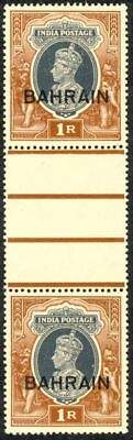 BAHRAIN 1940 KGVI 1R Gutter Pair Vertical Mint NH #32