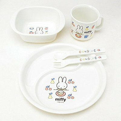Dick Bruno Miffy Baby Dinner Ware 5 Pieces Set - Made In Japan