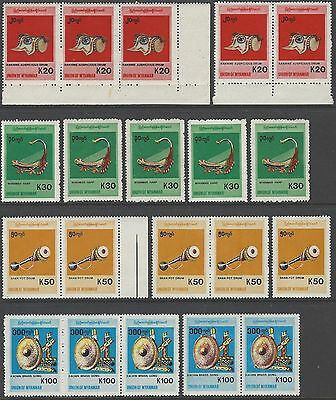 MYANMAR/BURMA 1999/2000 Musical Instruments mint MNH top values stamp collection