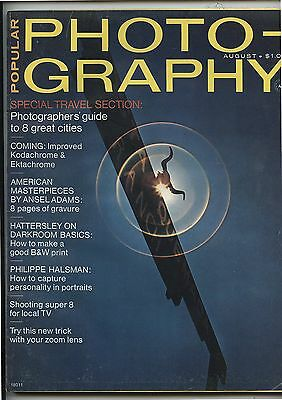 Old August 1973 Popular Photography Magazine