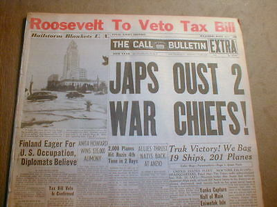 1944 WW II hdln newspaper JAPAN leader who planned ATTACK ON PEARL HARBOR ousted