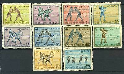 16-09-05325 - Afghanistan 1961 Mi.  530-539 MNH 100% CHILDREN'S DAY