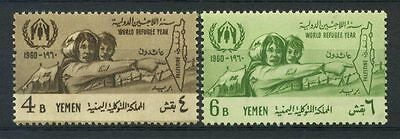 16-10-05039 - Yemen 1960 Mi.  196-197 MNH 100% WORLD REFUGEE YEAR