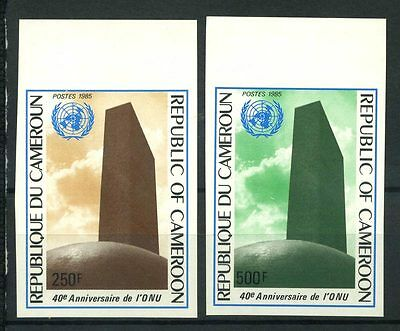 16-10-05275 - Cameroon 1985 Mi.  1079-1080 MNH 100% Imperf Buildings