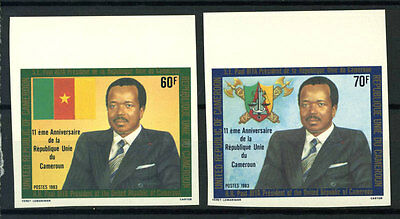 16-10-05252 - Cameroon 1983 Mi.  1008-1009 MNH 100% Imperf. Republic United Came