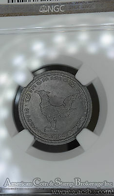 Cambodia 10 Centimes 1953 (a) MS66 NGC aluminum KM#51 Finest Pop 2/0 Finer