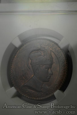 India-Travancore 1 Chuckram ND(1939-40) MS63 BN NGC KM#60 Bala Rama Varma II