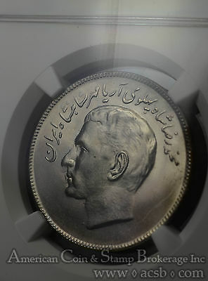 Iran 20 Rials SH1353 (1974) MS66 NGC KM#1196 7th Asian Games FINEST Pop 2/0