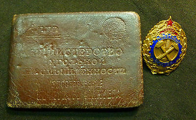1940's Soviet Russian Honorable Miner Badge + Doc w Photo SN # 2695 USSR RARE