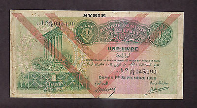 SYRIA 1939 1 LIVRE USED & trimmed / cut edges- 3190