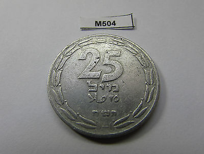 ISRAEL 1948 1st coin 25 MILS RARE USED - M504
