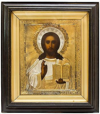 Russian Icon of Christ Pantocrator