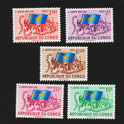 OPC 1961 Congo Rep Independance Signing Set Sc#366-370 MNH