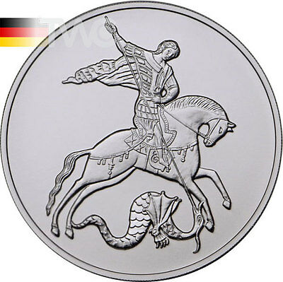 Russia 2015 3 rubles Saint George the Victorious UNC Silver Coin