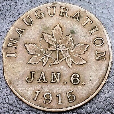 1915 Chambly Quebec Manufacturers Inauguration Token *RARE* - FREE COMBINED S/H