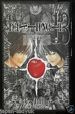 JAPAN Book: Death Note How to Read 13 (not with card)