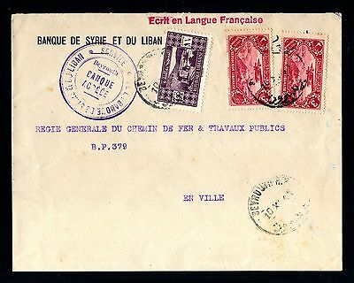 13579-LEBANON-OLD BANK COVER BEYROUTH.1941.WWII.Enveloppe Liban.brief.LIBANO.