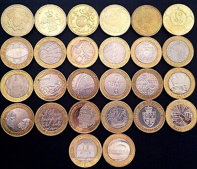 Circulated £2 Two Pound Coins Coin Hunt Hard to Find British Coins