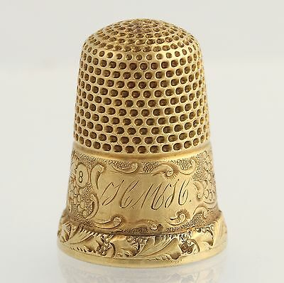 Monogrammed Gold Thimble - 14k Yellow Gold Fine Estate Sewing Accessory HMH